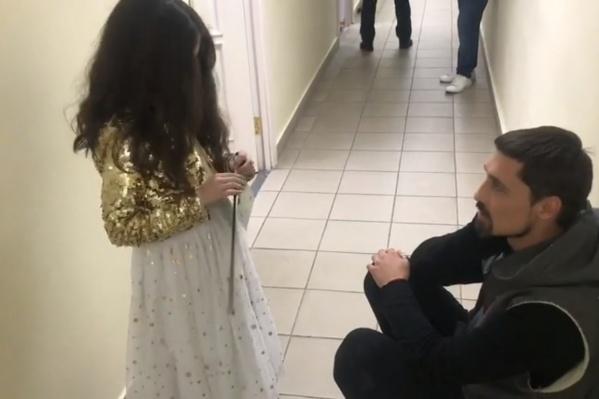 Билан встретился с Кристиной во время концерта в Красноярске
