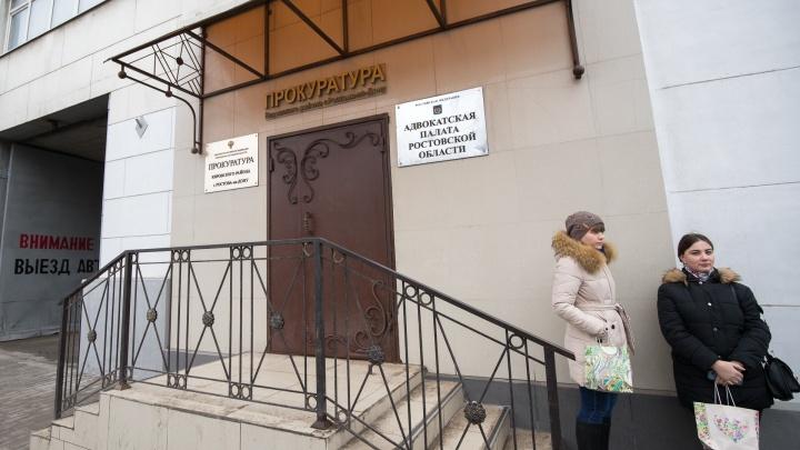 В Ростове на подрядчика, который должен был озеленить Левобережную, завели уголовное дело