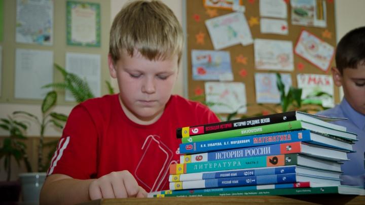 Новосибирская область заняла предпоследнее место в рейтинге городов с плохим школьным образованием