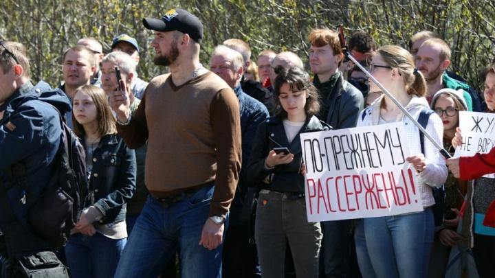 Против роста цен на проезд: сторонники Навального пригласили губернатора области на митинг
