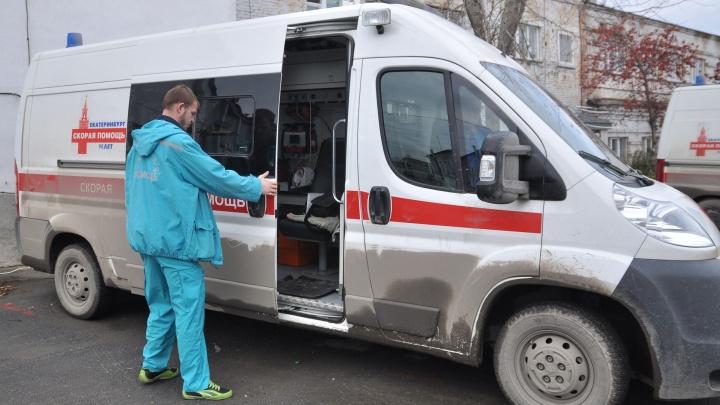 Следователи опровергли информацию о том, что ребёнку в екатеринбургском садике оторвало палец
