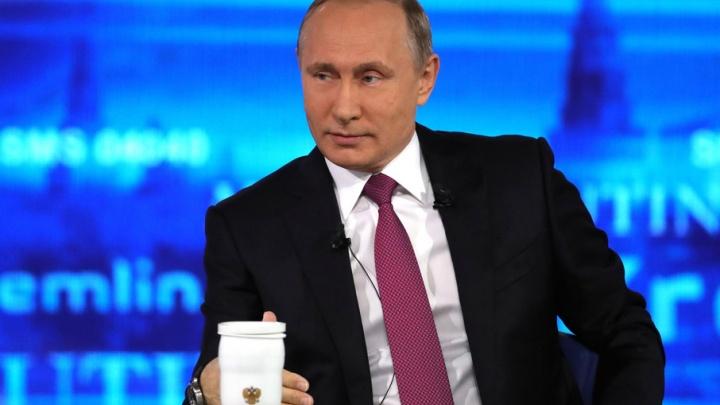 Владимир Путин в прямом эфире: учащиеся из Башкирии смогут задать вопрос президенту России