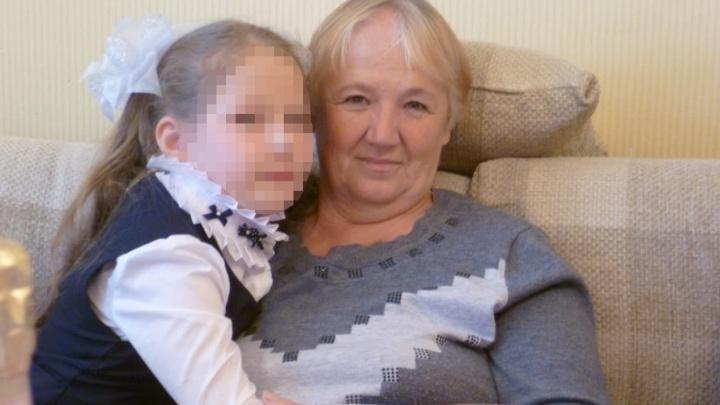 «Четыре часа каталась на такси»: в Екатеринбурге нашли пропавшую жительницу Кировграда