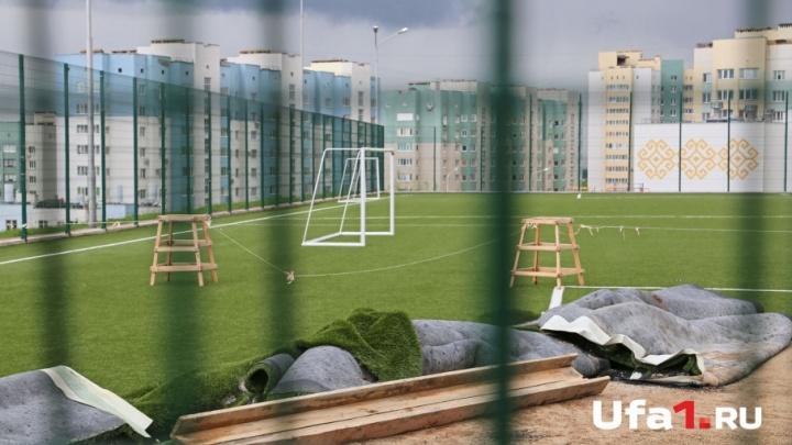 Провал грунта на футбольном поле уфимского лицея устранили