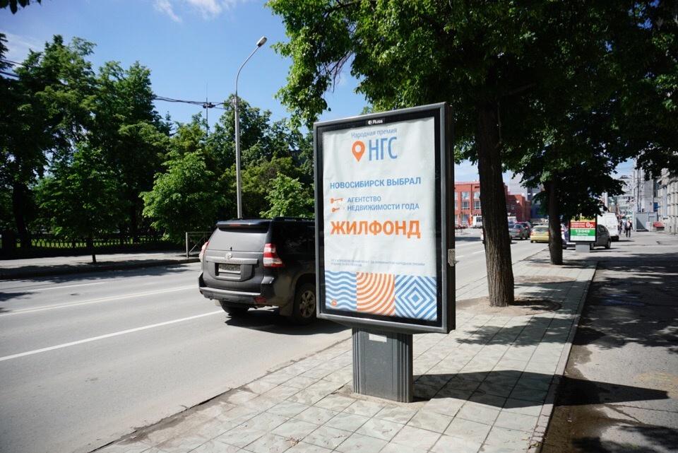 Директор агентства Александр Чернокульский благодарен сотрудникам «Жилфонда» за работу