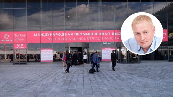 """«Если провести аудит всех соглашений, то мыльный пузырь """"Иннопрома"""" лопнет»: мнение депутата Госдумы"""