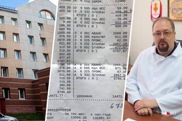 По словам сотрудников, главный врачДмитрий Соколов на их претензии не реагирует