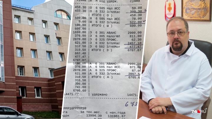«Повышения — мимо, как фанера над Парижем»: врачи южноуральской больницы пожаловались на зарплаты