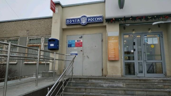 «Приехал бобик с мужиками в касках и с оружием»: в Екатеринбурге напали на отделение «Почты России»
