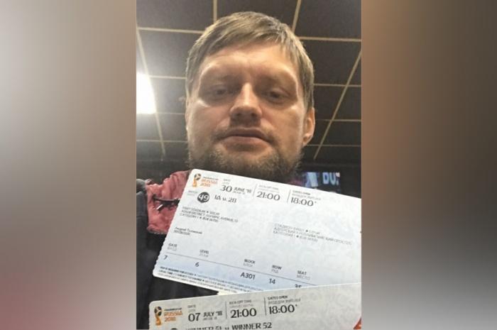Новосибирец заплатил за билеты на ЧМ 35 тысяч рублей, однако не сможет попасть на матчи без оригинальных билетов
