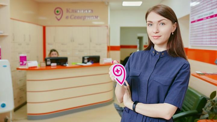 Красноярцам рассказали, как будут работать поликлиники в новогодние праздники