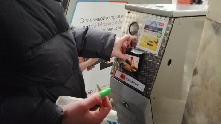 В Новосибирском метрополитене отключился безналичный расчёт
