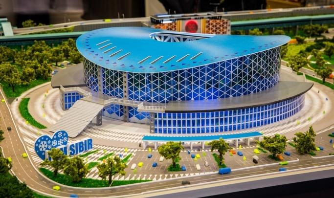 Определился подрядчик на второй этап строительства новой ледовой арены в Новосибирске