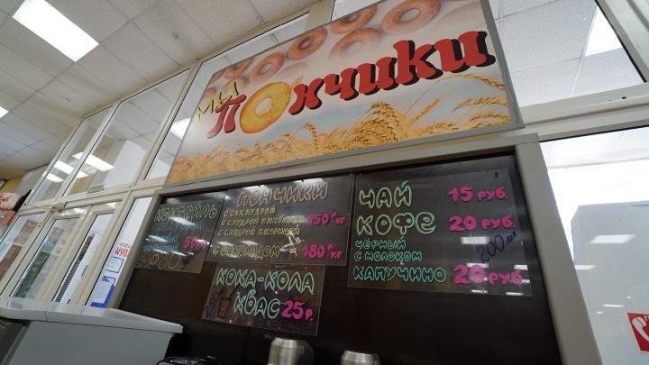 Легендарный киоск с пончиками вернулся: теперь он работает внутри ТЦ «Петропавловский»