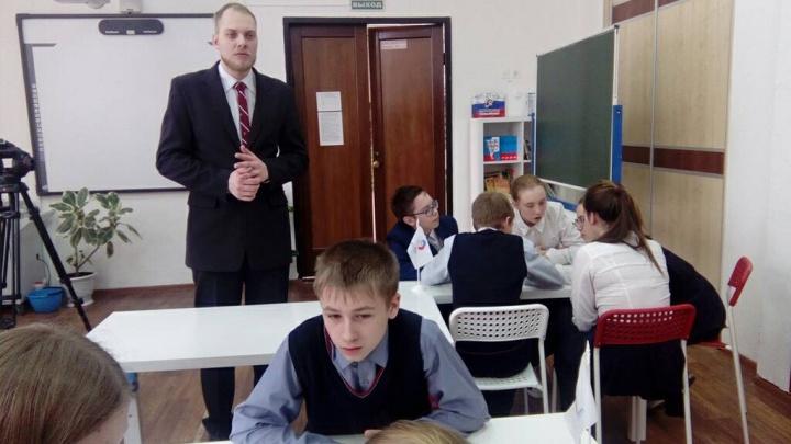 В Красноярске выбрали учителя года и выдали премию 300 тысяч