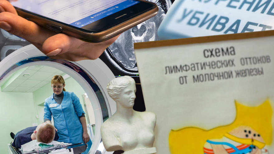 Рак мозга из-за смартфона, вред томографии и польза овсянки: рушим мифы с онкологом из Архангельска