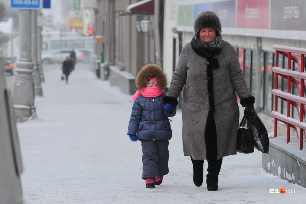 Начало недели будет холодным на всём Урале
