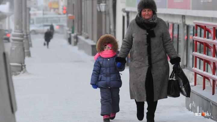 В начале недели на Екатеринбург опустились уральские морозы