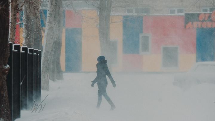 На Тюмень надвигаются сильные ветер и снег