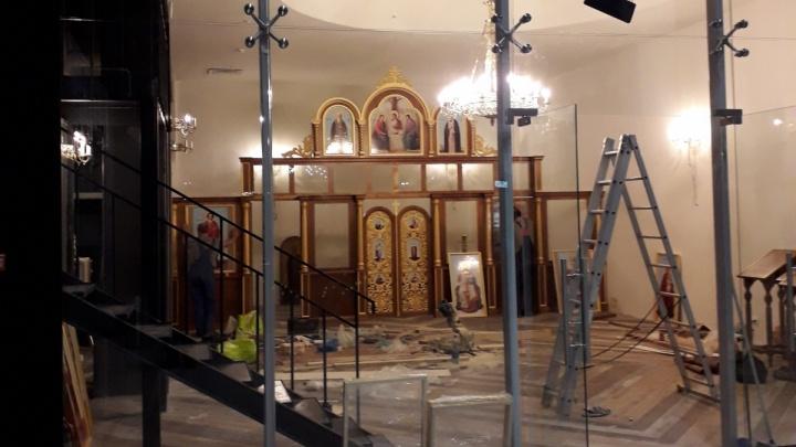 Защищает от несчастий: в ТЦ «Амбар» открыли храм в честь иконы Божьей Матери
