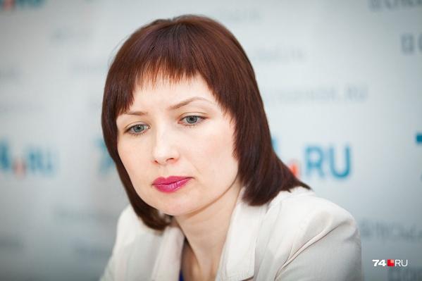 Надежда Рыльская до назначения работала начальником правового управления челябинской мэрии