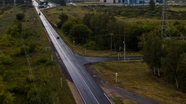 Трассу Тольятти — Ягодное расширят до четырех полос движения