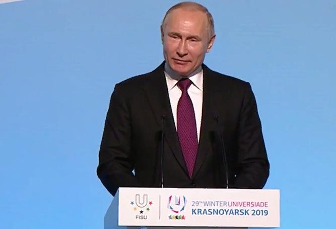 Владимир Путин озвучил предложение на встрече с членами исполкома Международной федерации университетского спорта