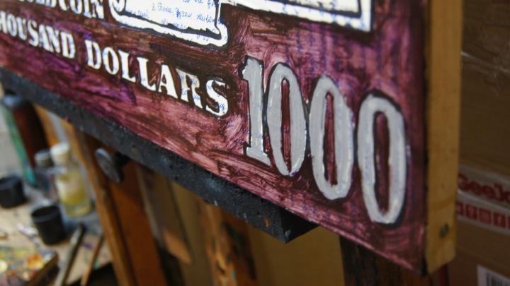 Омский художник год рисовал деньги по ночам