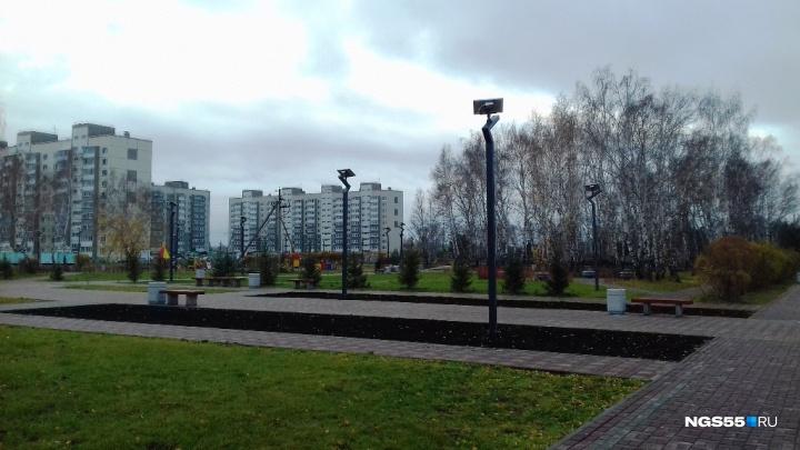 В Омске открыли парк на Московке-2: смотрим, что нового появилось в нём за год работ
