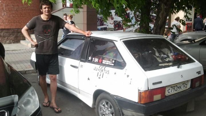 Красноярец ушёл от жены и уже два года живёт и путешествует по России в «восьмерке»