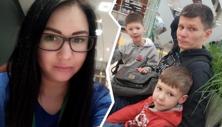 В Уфе два месяца ищут мужчину с двумя сыновьями: собрали самое важное, что известно о них