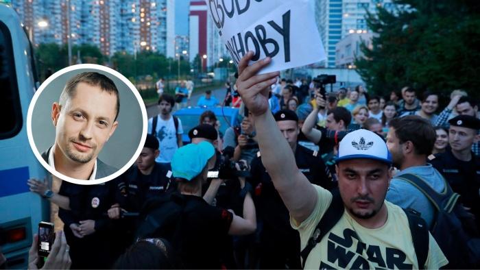 Протесты против уголовного дела Голунова шли несколько дней