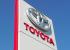 Бренд Toyota вновь удивил уральцев: минус 600 тысяч рублей на ограниченную партию авто