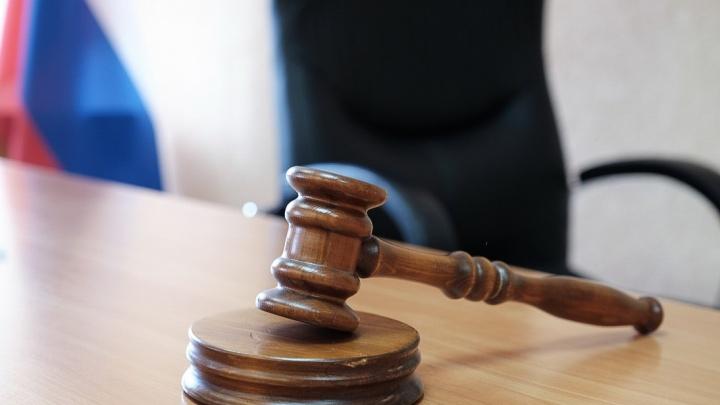Экс-главу Ныроба и ее коллегу оштрафовали за кражу 18 тысяч рублей из бюджета