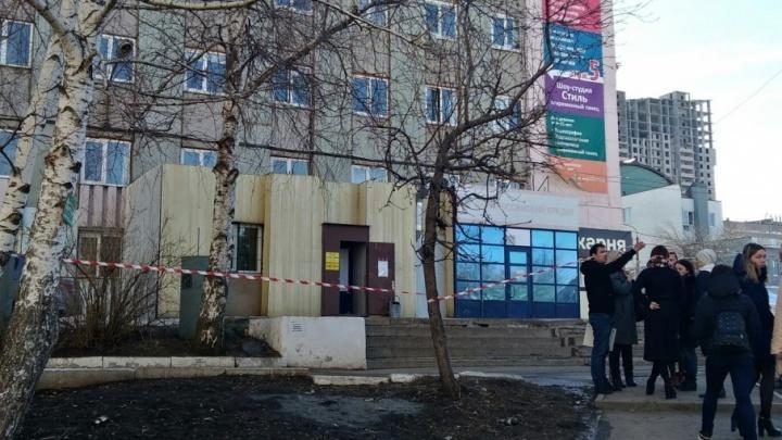 В Уфе эвакуируют посетителей Красинского рынка