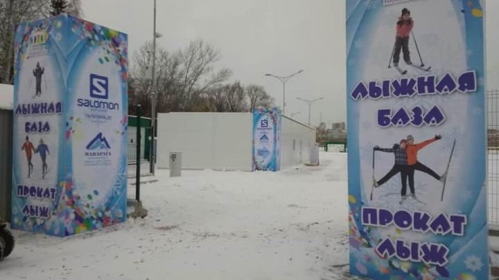 В ЦПКиО открыли лыжную базу, которую обустроили в бывшей фан-зоне ЧМ-2018