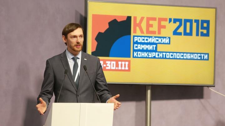 В Красноярске появится «Цифровая долина»