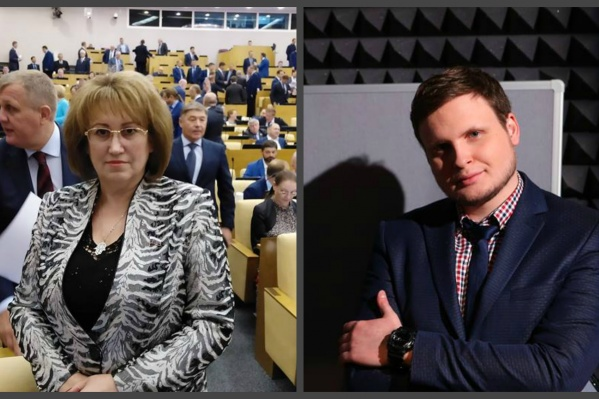 Пранкер позвонил депутату, чтобы предложить собранные для неё деньги