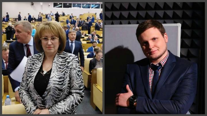 Екатеринбургский пранкер собрал денег для депутата Госдумы, которая жаловалась на маленькую зарплату