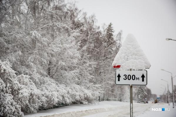 Уже 19 января температура в городе начнет опускаться