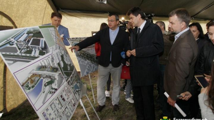 Построят к Универсиаде: Высокинскому показали проект многофункционального комплекса в Академическом