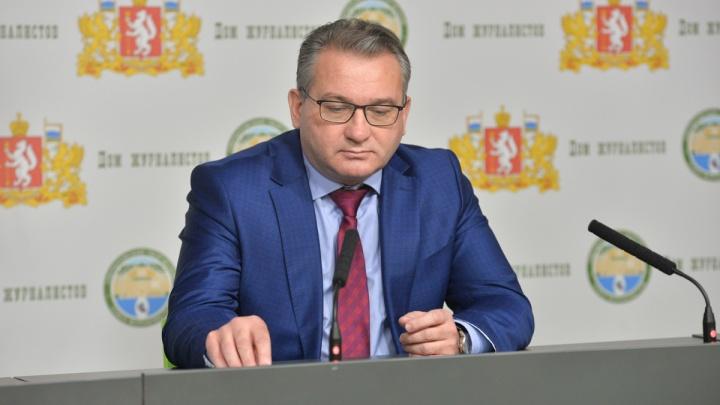 Свердловский министр отсудил у Минфина три миллиона за уголовное дело против него