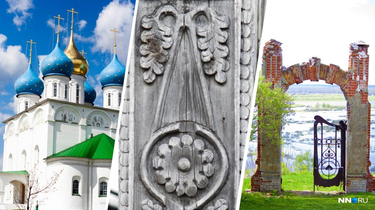 Усадьба, древний город, скит. Рассказываем, куда сгонять на майские в пределах Нижегородской области