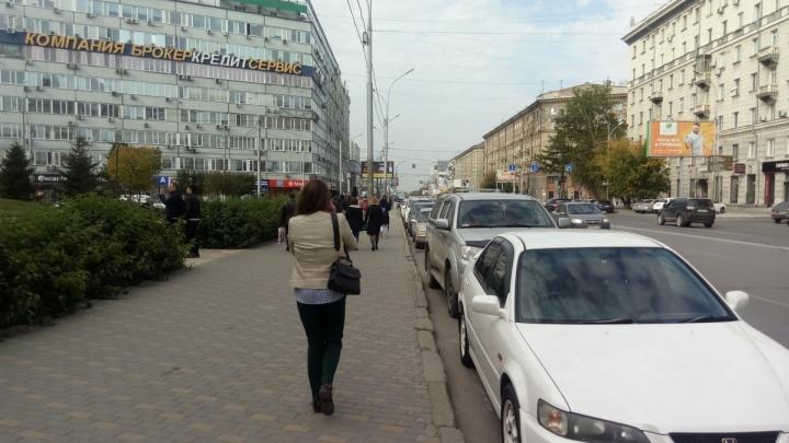 Власти запретили парковаться на Вокзальной магистрали