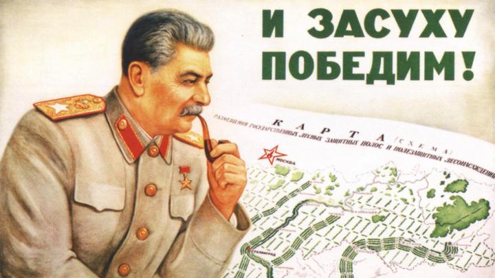 Общественность Волгоградской области выбрала дело Сталина