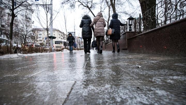 Мокрый снег, гололедица, сильный ветер: в Ростове резко ухудшится погода