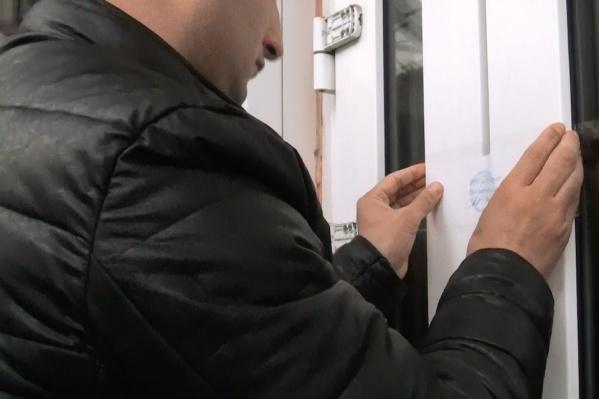 Двери заведения опечатали