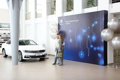 Первый за Уралом: в Омске открылсяdigitalшоу-рум Volkswagen