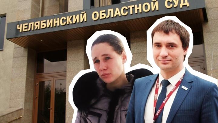 Челябинский уполномоченный по правам человека судится с бывшей женой из-за детей
