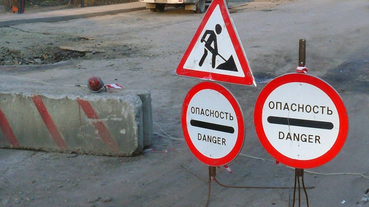 Ищи объезд: энергетики раскопали улицу Выставочную до конца августа